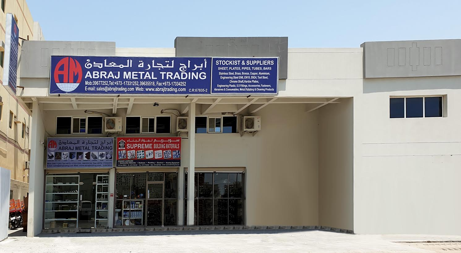 Metal Cleaning Products Traders in Bahrain